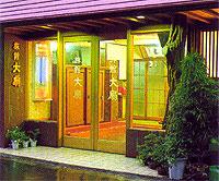 外観:daisen-h-entrance.jpg,客室:daisen-h-room.jpg,お風呂:daisen-h-bath.jpg,イワナ刺身(1人前)700円:daisen-h-dinner.jpg外観