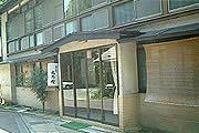 入り口:fukujukan-entrance.jpg,お風呂:fukujukan-bath.jpg,お料理:fukujukan-dinner.jpg入り口